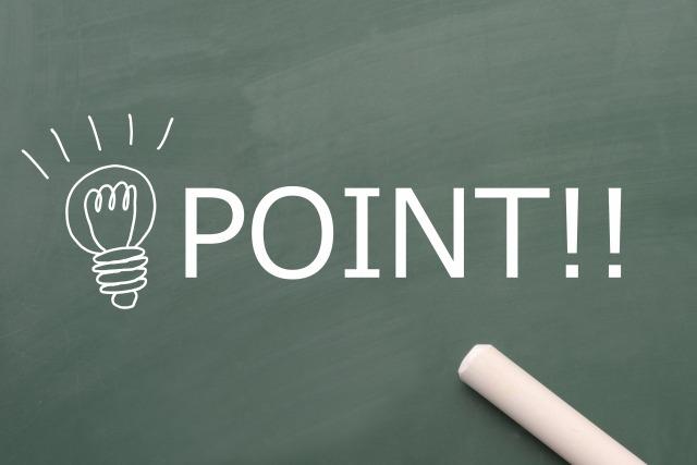 黒板に書かれたpointと電球
